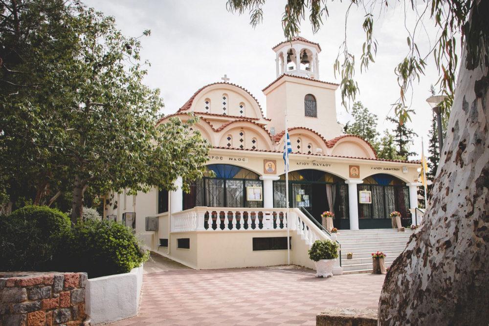 Fotografisi Gamou Wedding Gamos Fotografos Mixalis&androniki 018
