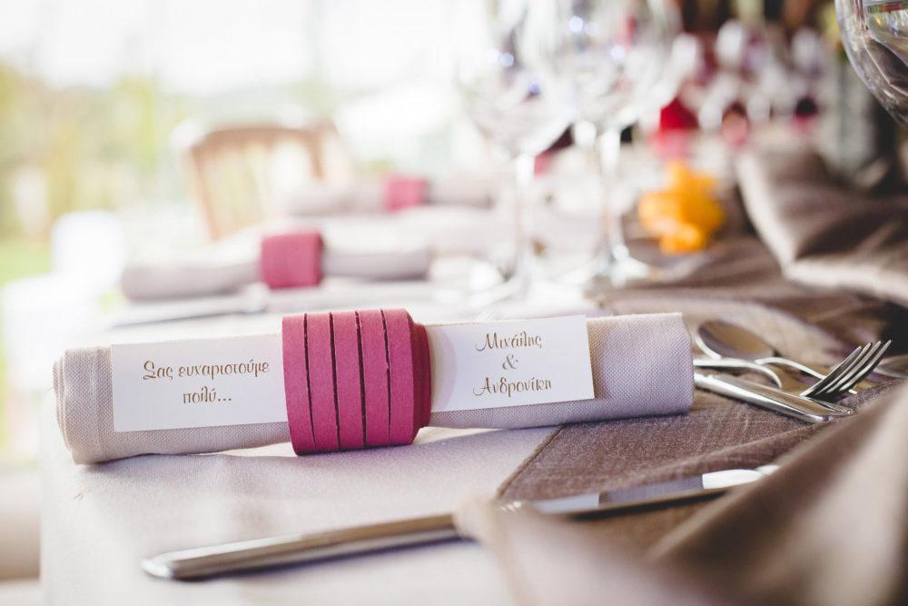 Fotografisi Gamou Wedding Gamos Fotografos Mixalis&androniki 038
