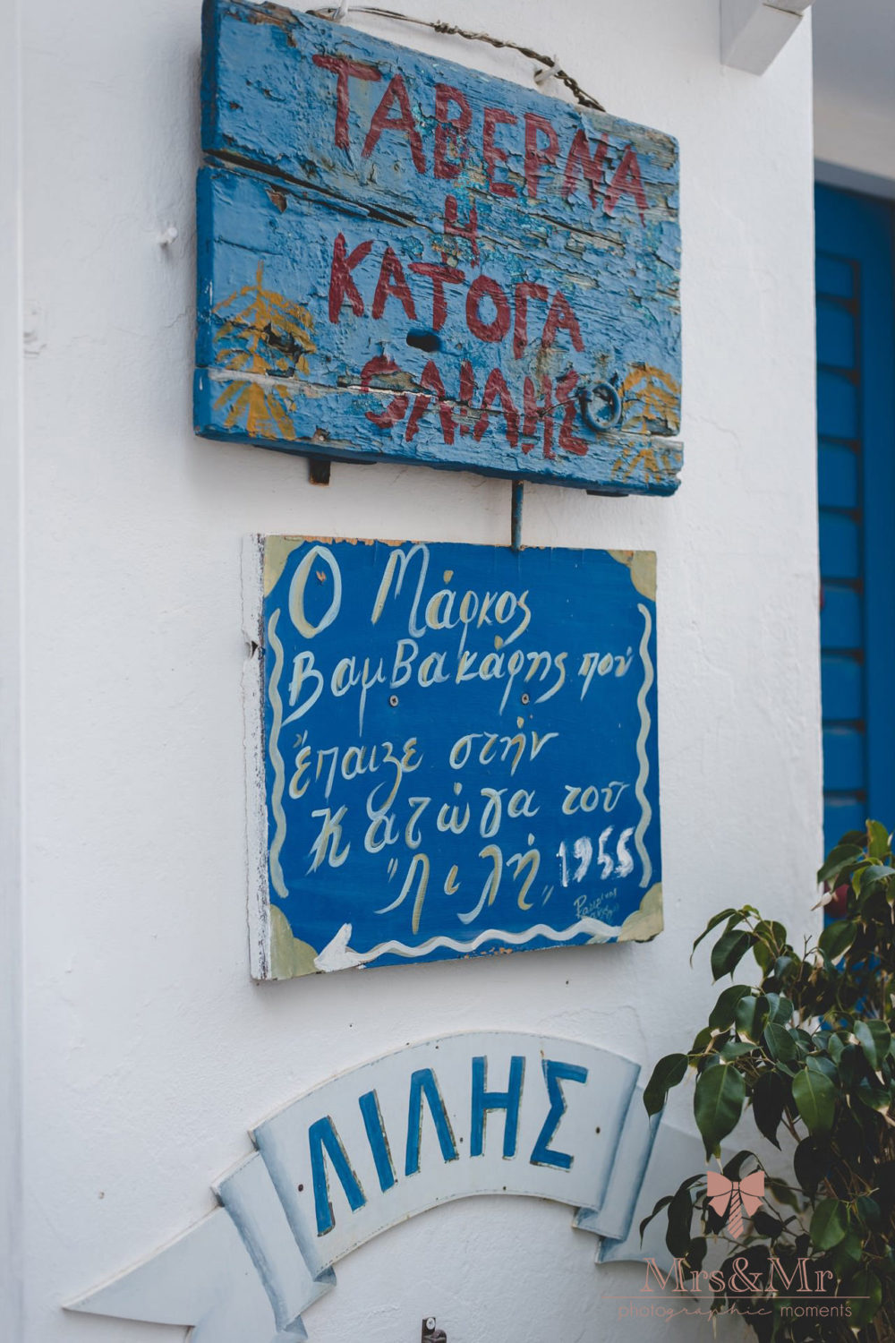 Travel Photography Greece Syros 025