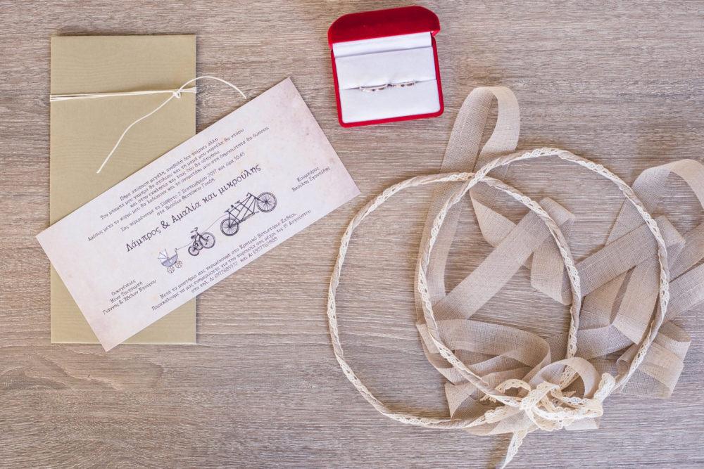 Fotografisi Gamou Wedding Gamos Fotografos Labros&amalia 001