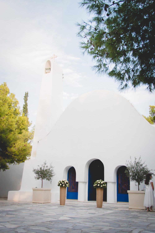 Fotografisi Gamou Wedding Gamos Fotografos Kostas&efi 011