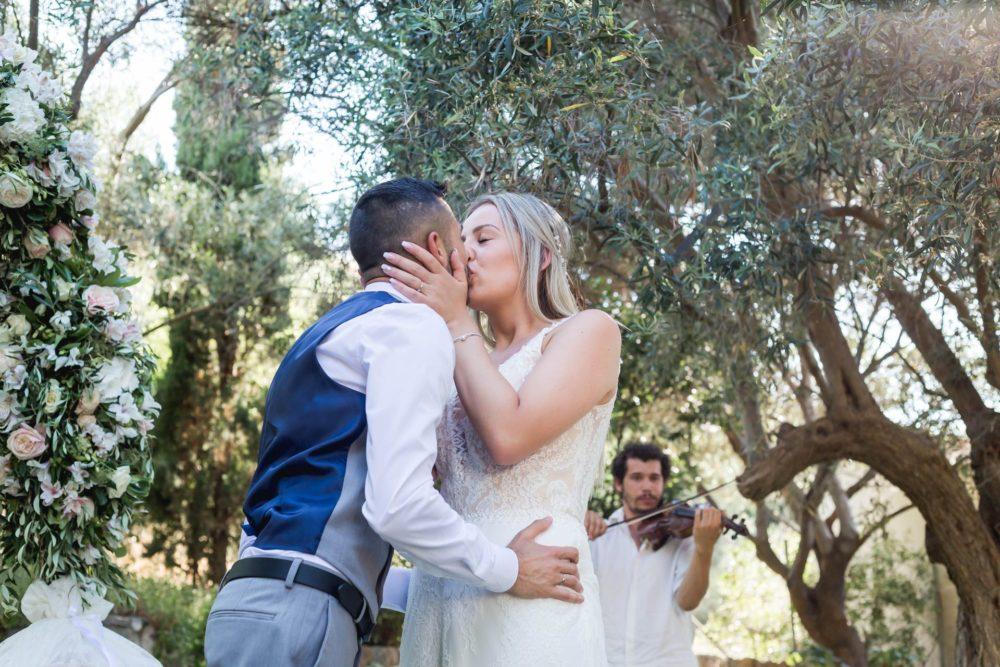 Fotografisi Gamou Wedding Gamos Fotografos Risvan & Selina37